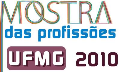 mostraprof2010